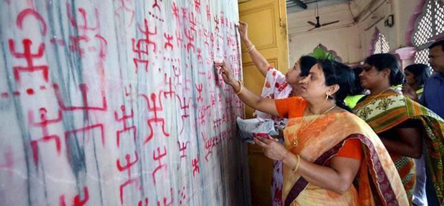 Bengali Calendar Baisakh 1424