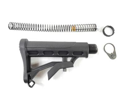 AR-15 Adjustable Stock