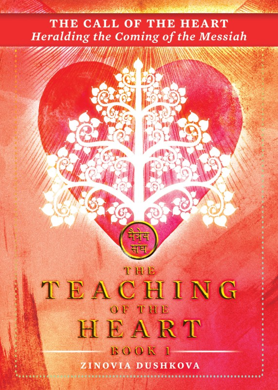 The Call of the Heart: Heralding the Coming of the Messiah