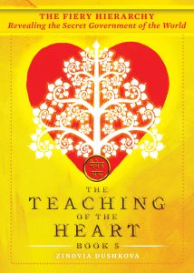 The Teaching of the Heart (Book 5)