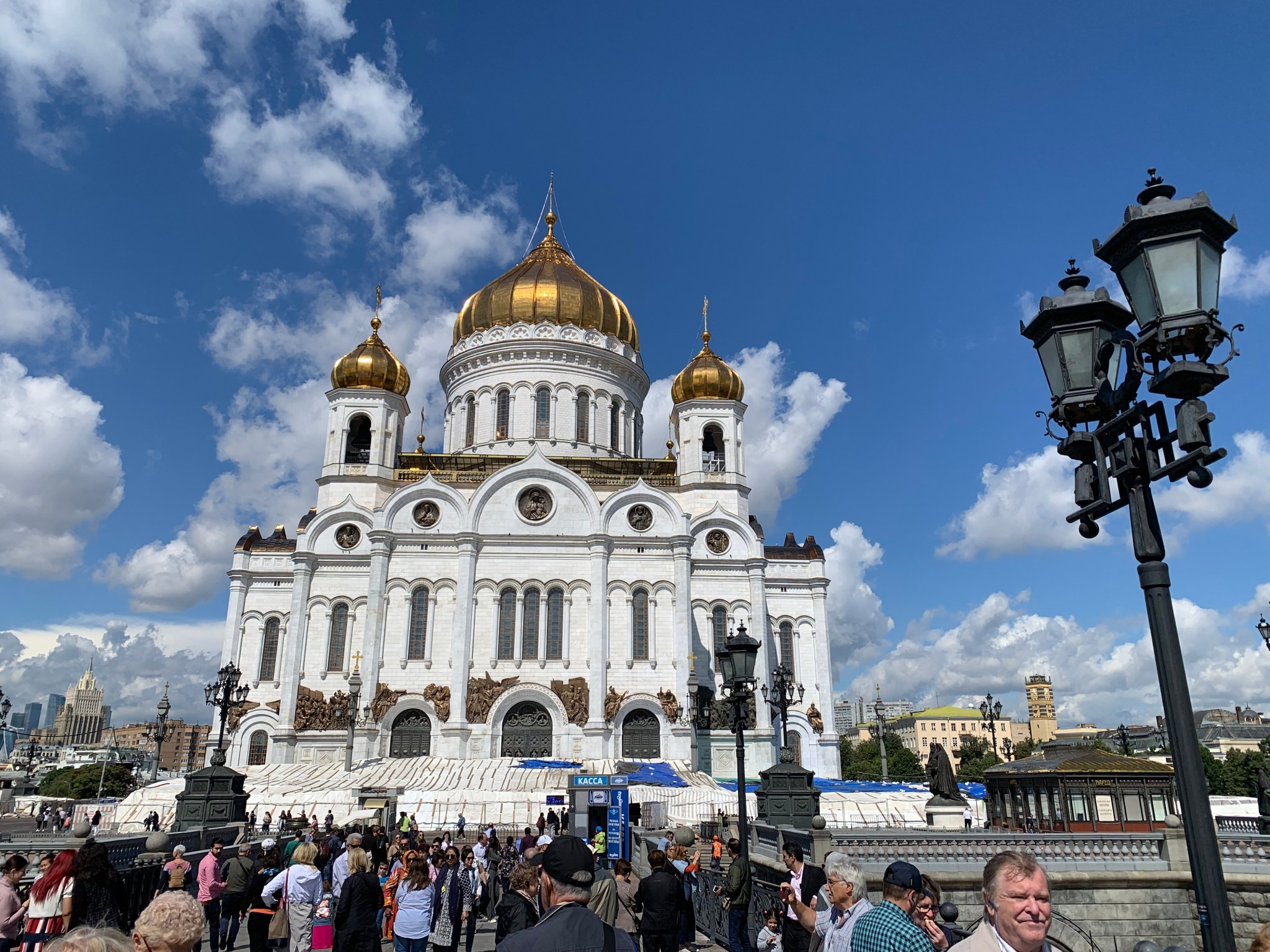 Cathedral Of Christ The Savior From Bridge