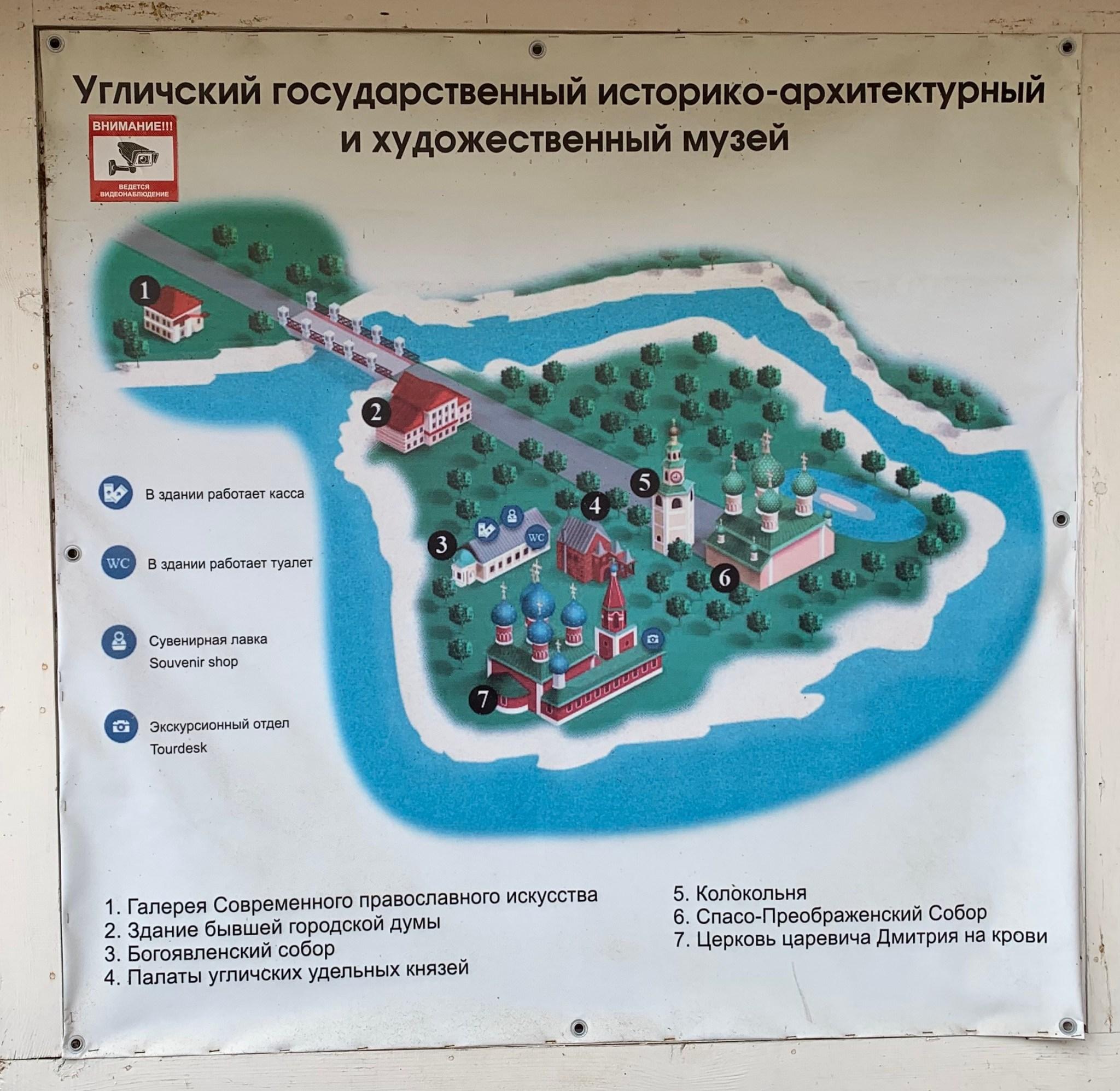 Map Of Uglich Kremlin
