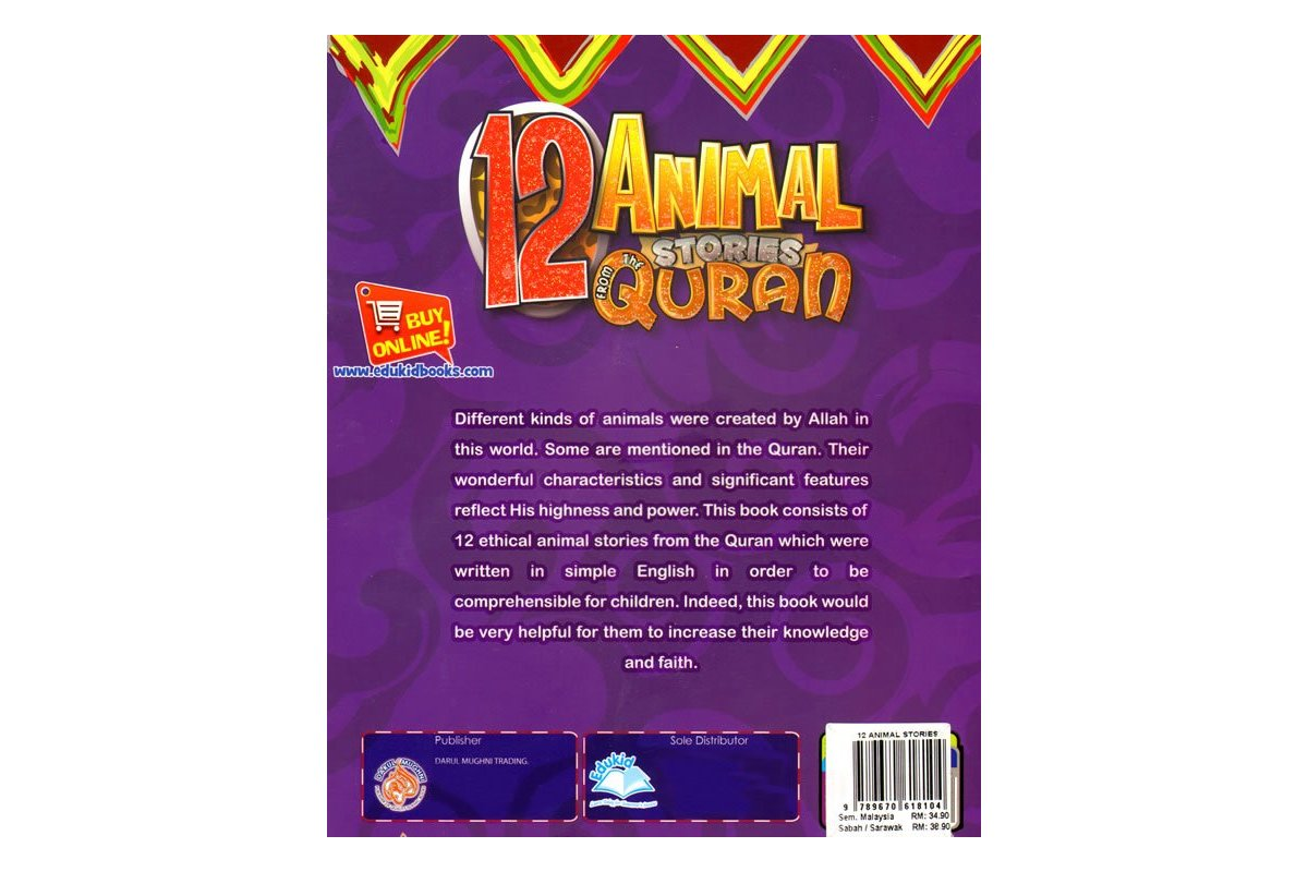 12 Animal Stories from the Quran  DarusSalam Publications