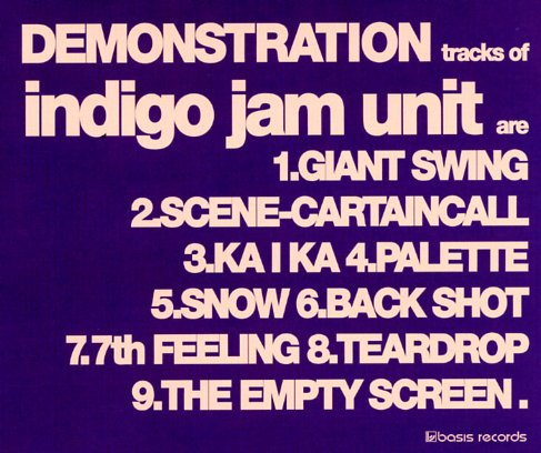 Indigo Jam Unit - Demonstration EP