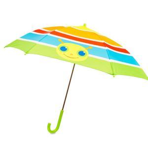 Giddy Buggy Umbrella
