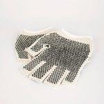 JARit glove