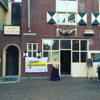 Vermeer Museum Delft