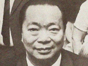 Chung Mon