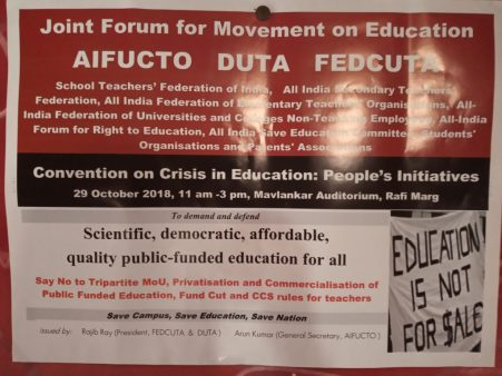 Joint Forum for Movement