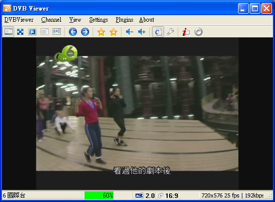 DVBViewer Tutorial for Hong Kong DMB-TH USB Receivers (Translated - Or - Newbies DVBViewer Pro/GE - DVBViewer community forum