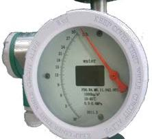 SmartMeasurement Industrial Flowmeters