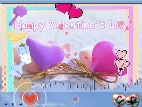 123 Animated Valentine Cards Valentine Gift – 123 Valentine Cards