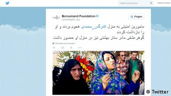 Narges Mohammadi (2. v. l.) (Foto: Screenshot Boroumand Foundation)