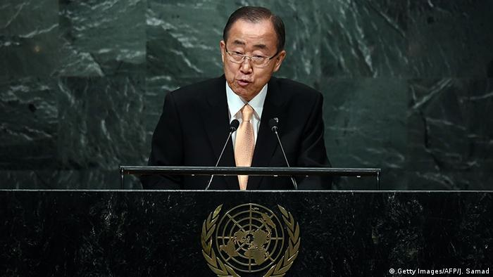 United Nations Secretary General Ban Ki-moon addresses the 71st session of United Nations General Assembly