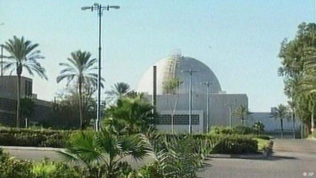 Israel Atomanlage in Dimona (AP)