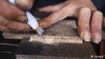 Chinas Technik aus beweglichen Druckbuchstaben aus Holz (Foto: (Xinhua/Zhuang Yingchang)