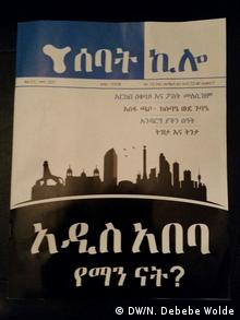 A copy of an Ethiopian newspaper in the US (DW/N. Debebe Wolde)