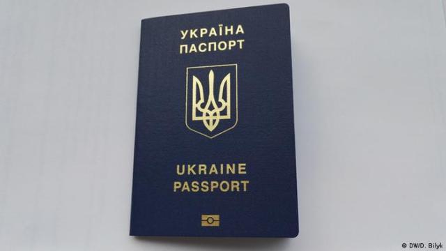 Український паспорт від президента - не для всіх охочих