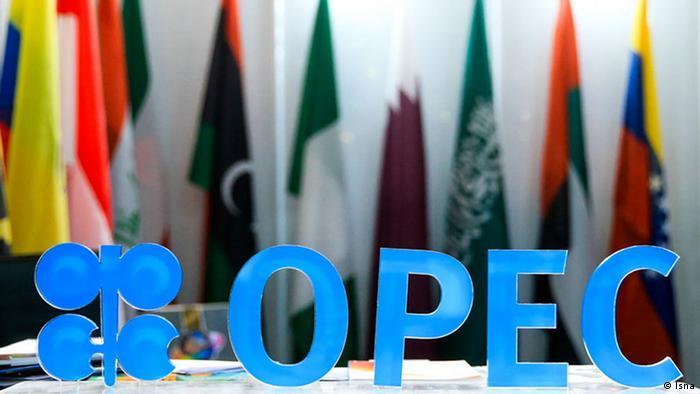 Iran 21. Internationale Erdöl, Erdgas, Petrochemie Messe (Isna)