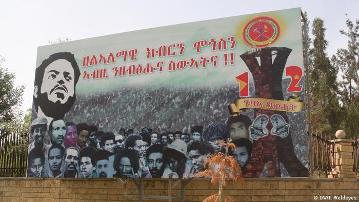 Äthiopien 40. Jahrestag TPLF (DW/T. Weldeyes)