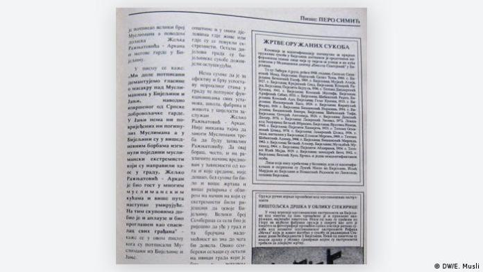 Apsurd u ratnim SIM novinama. Pero Simić piše : Civilne žrtve rata proglašene islamskim ekstremistima