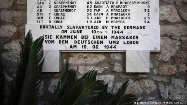 Пам'ятний знак на вшанування пам'яті про жертви різанини у Дістомо
