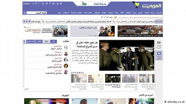 Screenshot alaraby.co.uk (alaraby.co.uk)