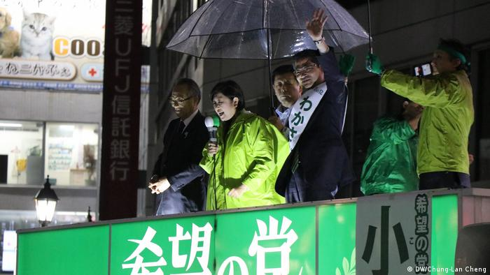 Tokyo mayor Yuriko Koike addresses crowds on election night