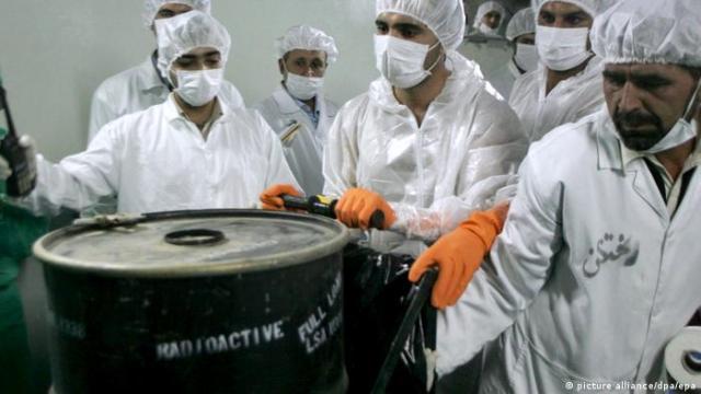 Iran Atomwissenschaftler (picture alliance / dpa / epa)
