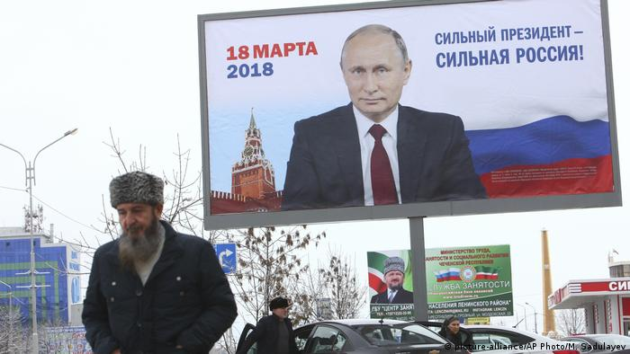 Putin election advertisement (picture-alliance/AP Photo/M. Sadulayev)