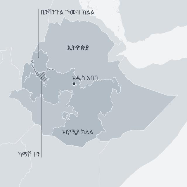 Karte Äthiopien AM