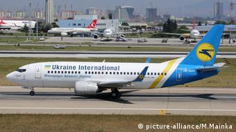 Ukraine International (picture-alliance/M.Mainka)