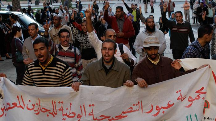 The unemployed protest against rising unemployment and the cost of living in Rabat in 2011