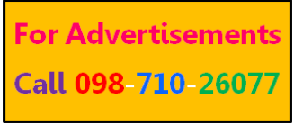 classifieds business advertising contact number dwarka classifieds