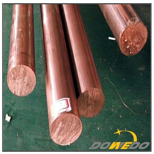 Copper Round Bar