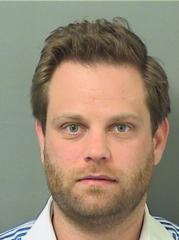 Jarrod Wayne Schilling DUI arrest on 020916