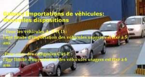 gabon-importations-de-vehicules-doccasions-nouvelles-dispositions