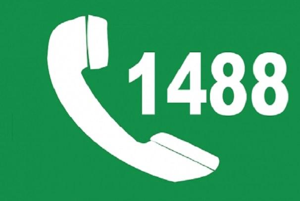 Le numéro vert du Samu Gabon