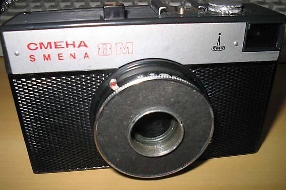 Smena 8M com lente quebrada