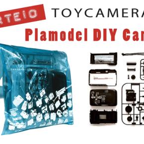 Toycamera.com.br sorteando um kit diy de câmera