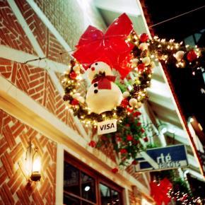 Feliz Natal e muita fotografia em 2014