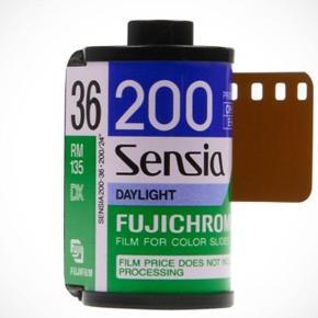 Fuji Sensia 200