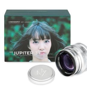 Jupiter 3+ 1.5/50 Art Lens, a Lomography não para