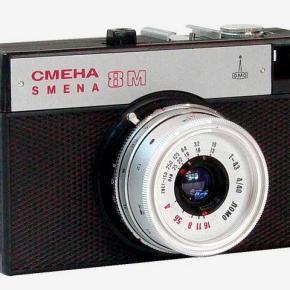 Smena 8m, a câmera da juventude russa
