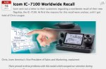 Icom IC-7100 Worldwide Recall