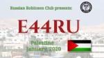E44RU Palestine 2020