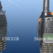 IC-93 Fake icom radio
