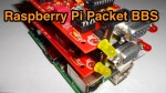 Raspberry Pi Packet BBS