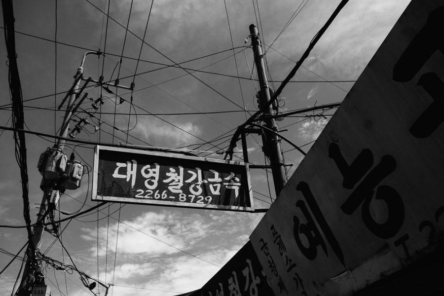 Signs, Euljiro, Seoul, Korea