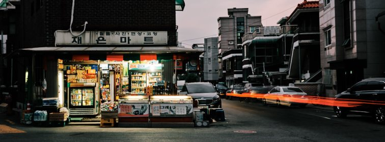 Old supermarket in Seoul
